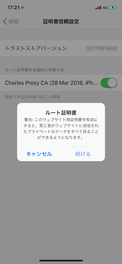 charles_proxy_025.png