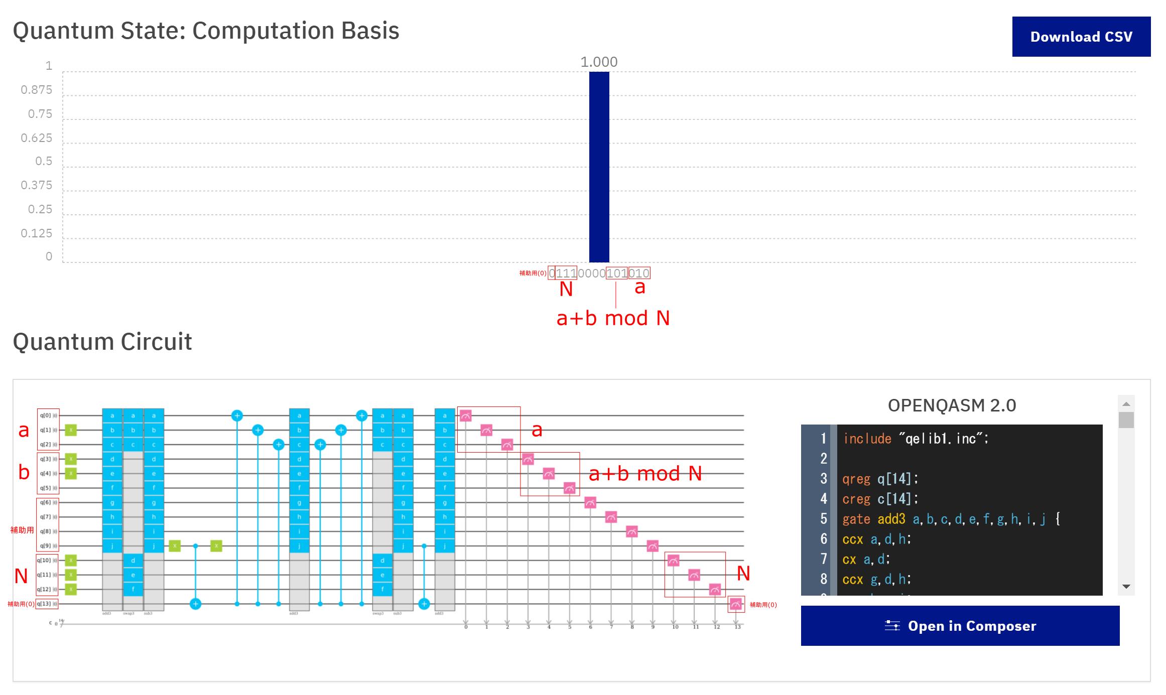 2+3modN7_result.PNG