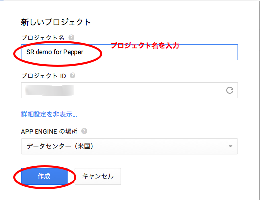Google Developers Console 2015-02-17 11-56-32.png