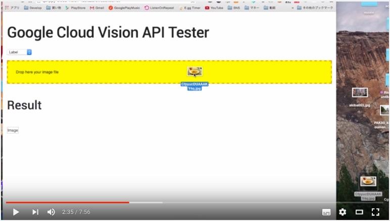 【Googleの技術で自宅を特定できるのか!?】Google_Cloud_Vision_APIでやってみた♪_-_YouTube_🔊 のコピー.jpg