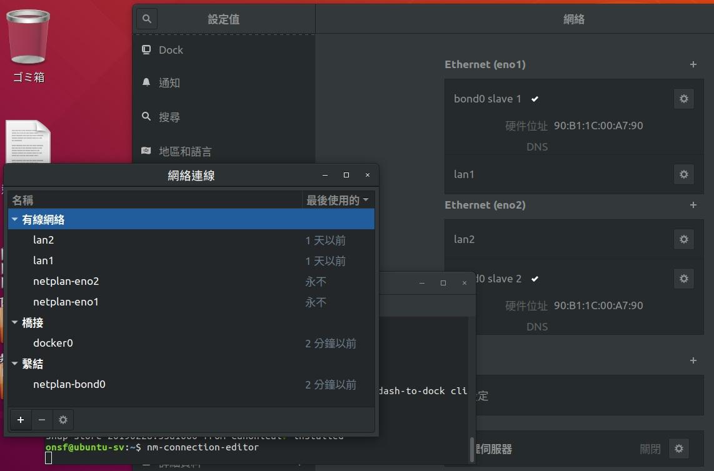Ubuntu Server 18 04 でGUIをインストールして遠隔操作する - Qiita