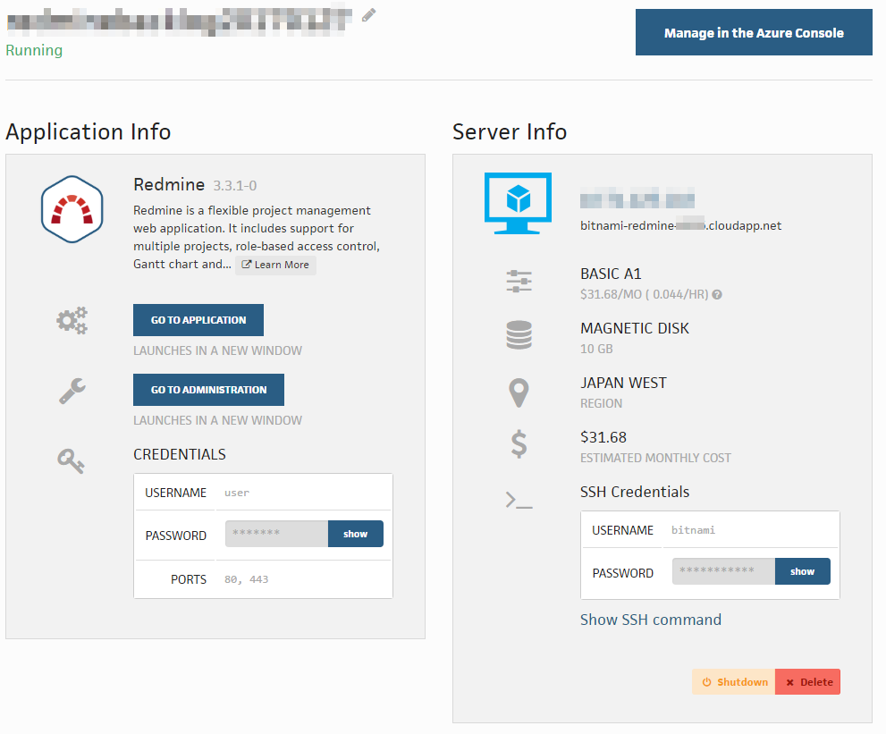 Microsoft Azure に 作成した Bitnami Redmine に SSH で接続