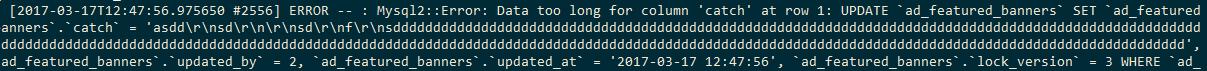 error-sql.PNG