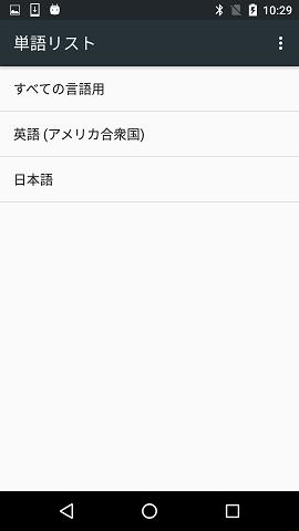 Screenshot_20180206-102928.png