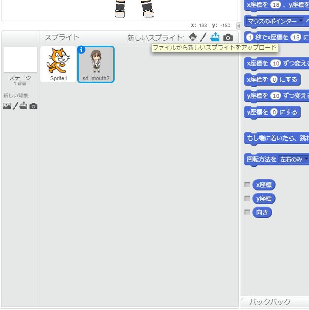 画面3.png