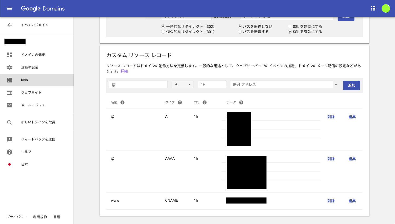 スクリーンショット 2019-04-09 0.10.02.png