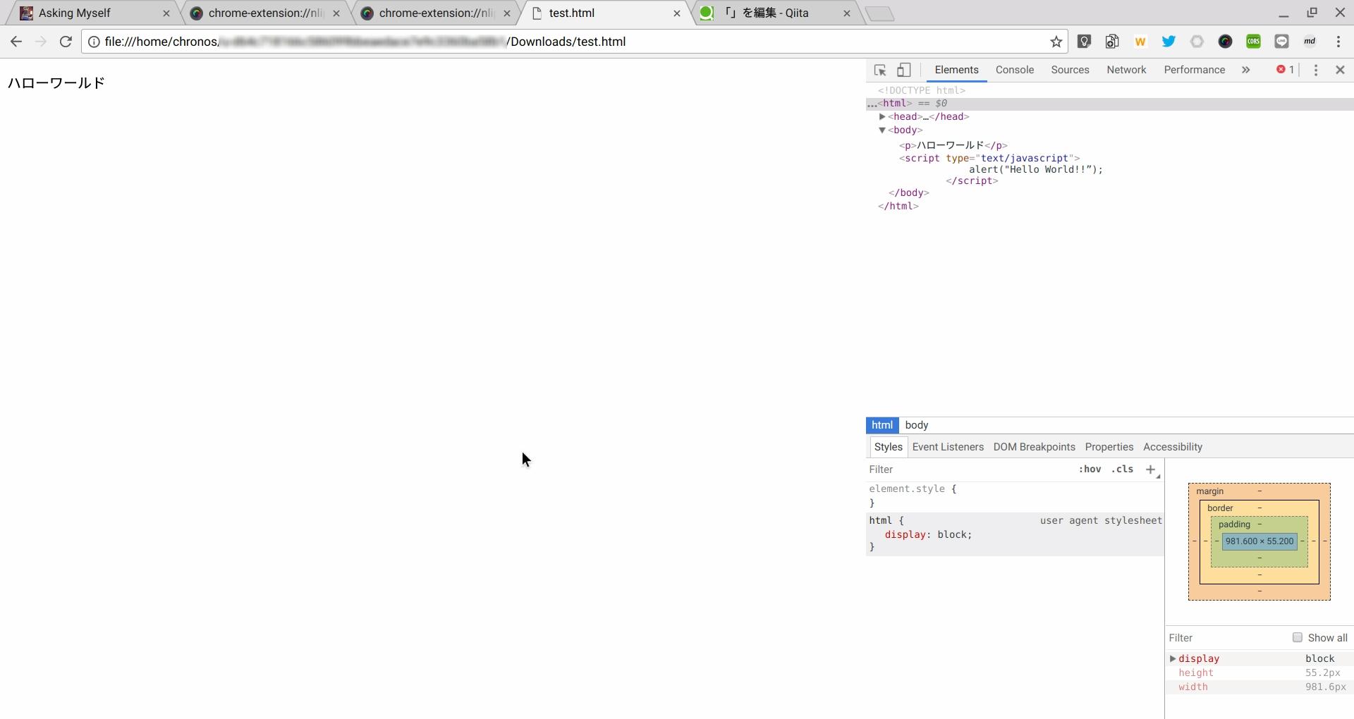 Desktop screenshot (3).png