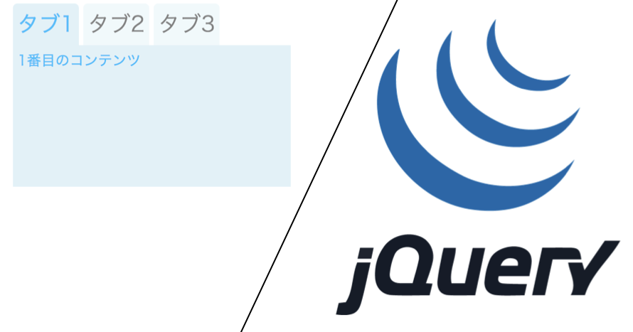 jquery_tab.001.png