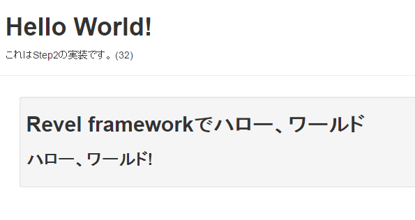 hello_world_1.png