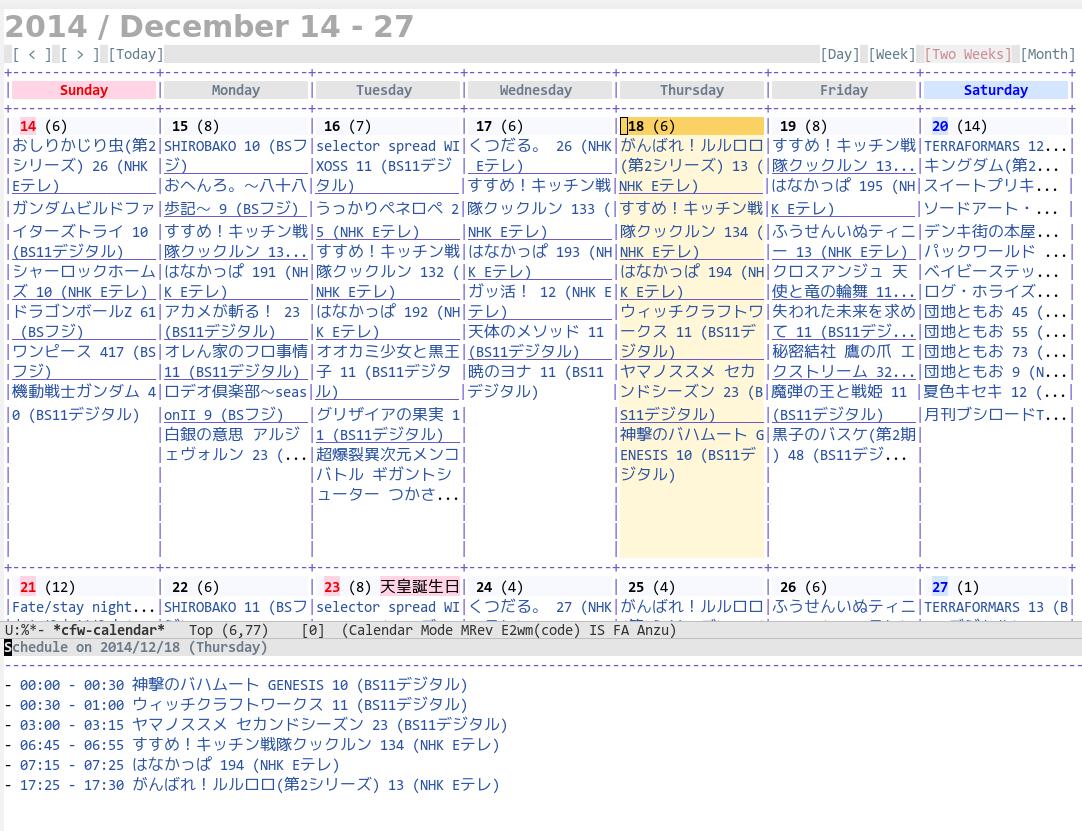 calendar for syoboi