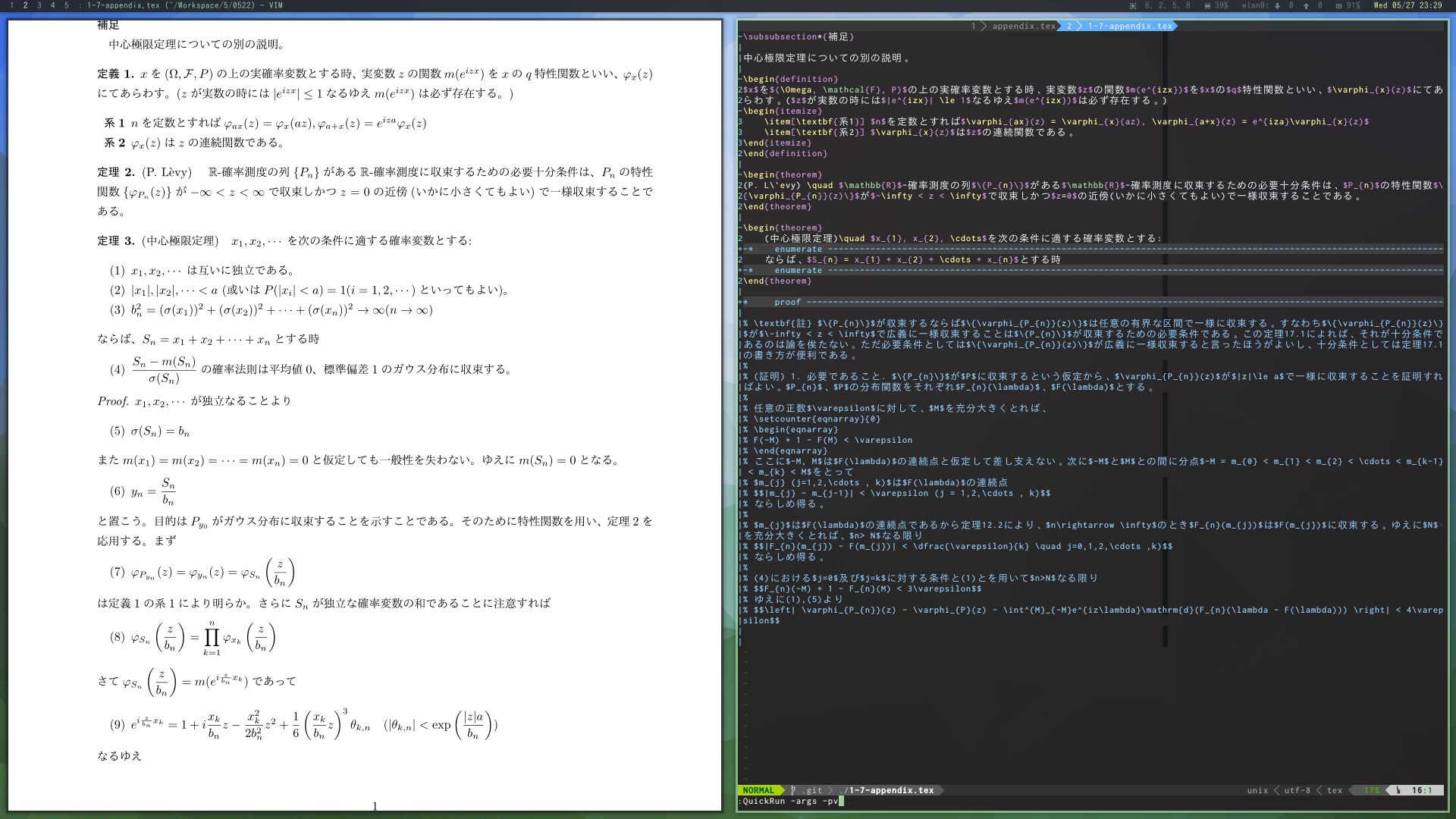 screen_002.jpg