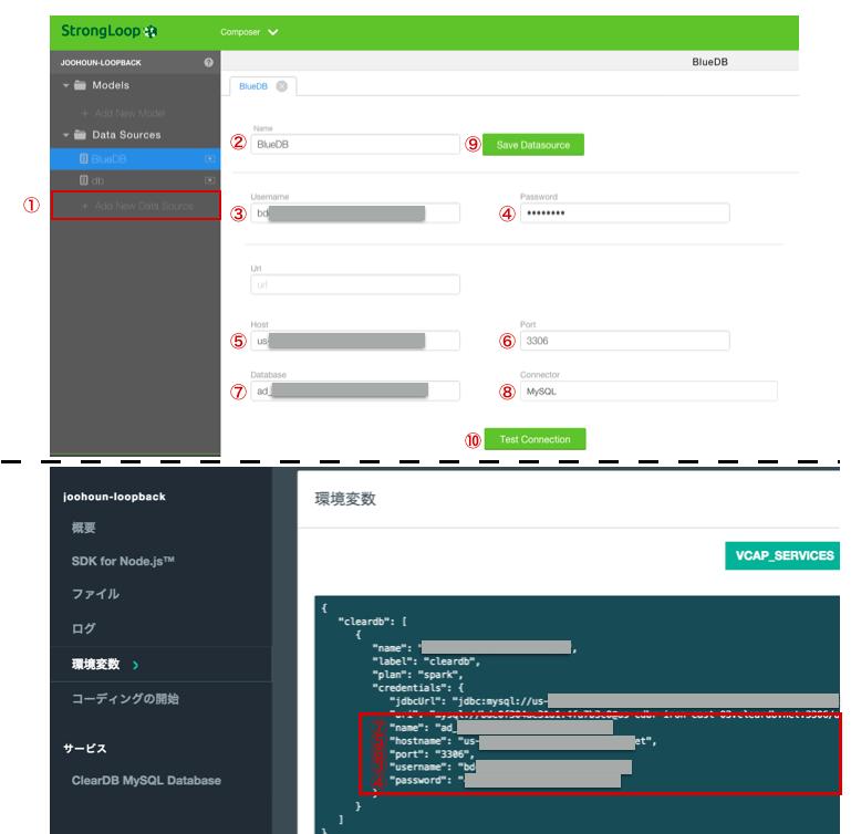 スクリーンショット 2015-12-21 0.51.20.png