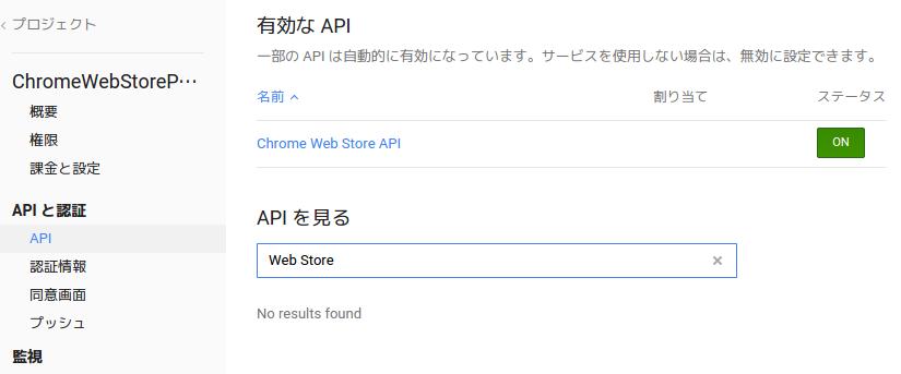 select-api.png