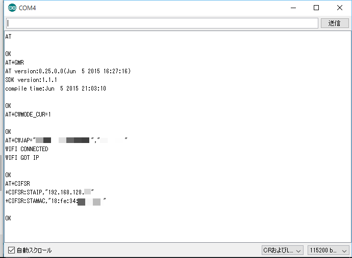 20151117_serial-arduino_002.png