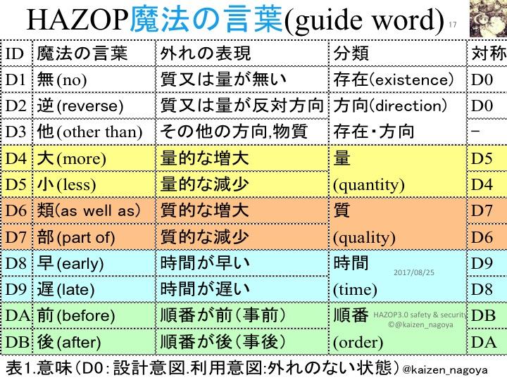 スライド017.jpg