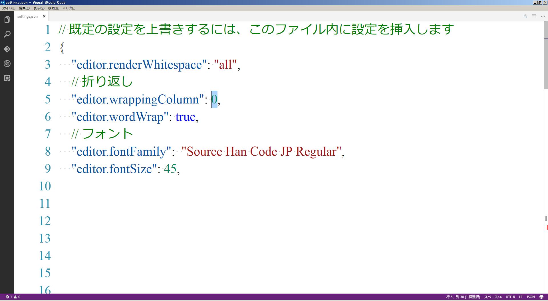 VScode_Regular.png