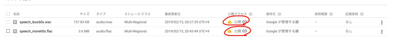スクリーンショット 2019-02-15 20.43.56.png