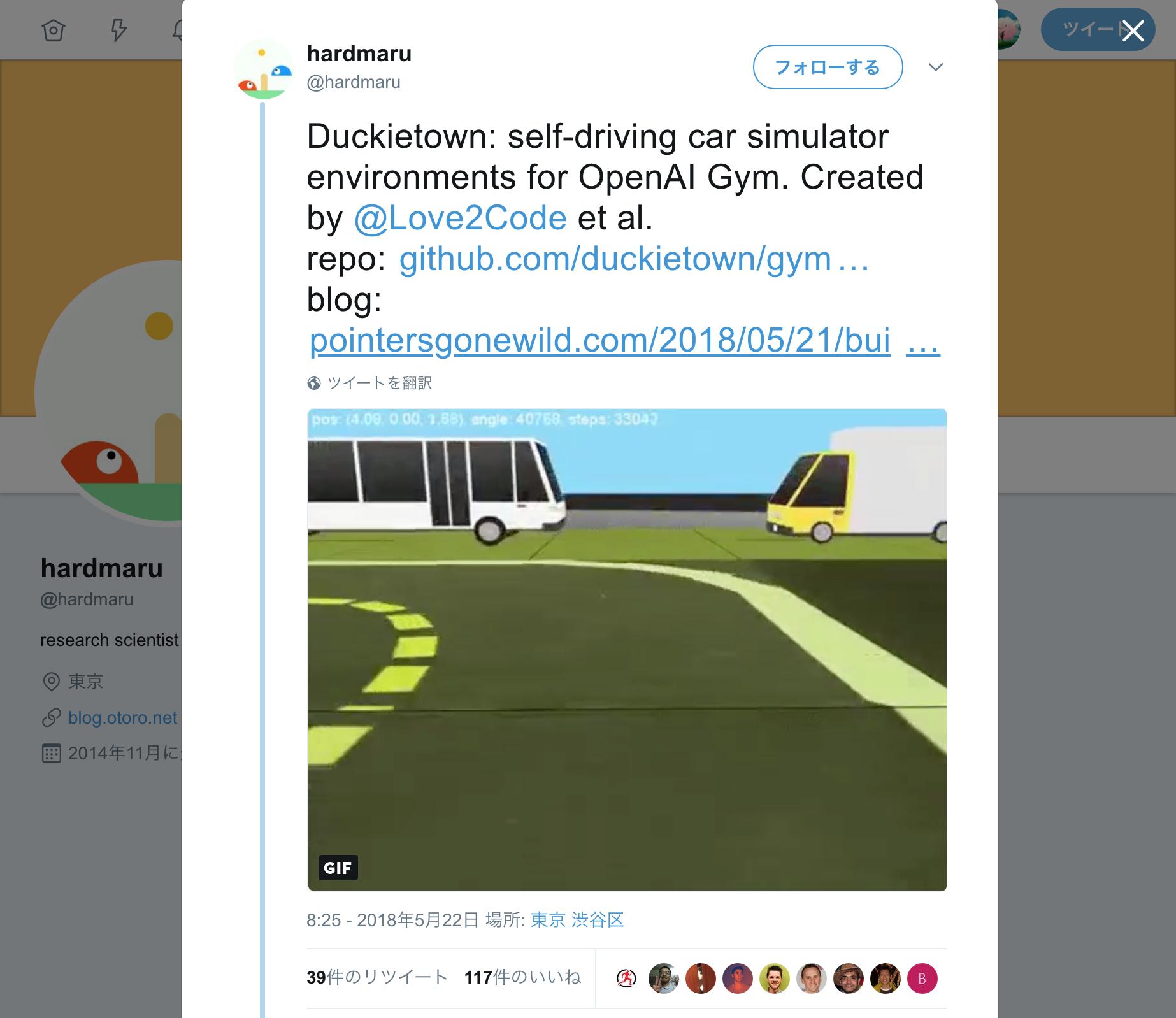 Duckietown_self_driving_car_simulator_environments_for_OpenAI_Gym_by_hardmaru.png