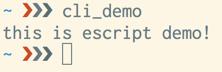 exec-demo.png