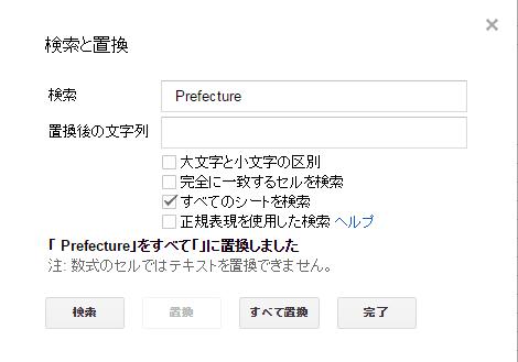 マッピング実用14.png