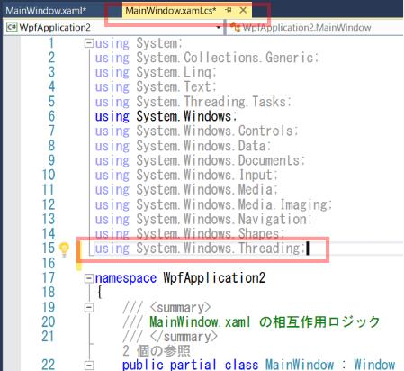 Windows GUIプログラミング入門2 デジタル時計 - Qiita