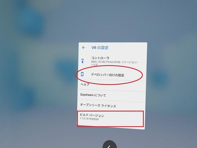Screenshot_20180513_015950.jpg