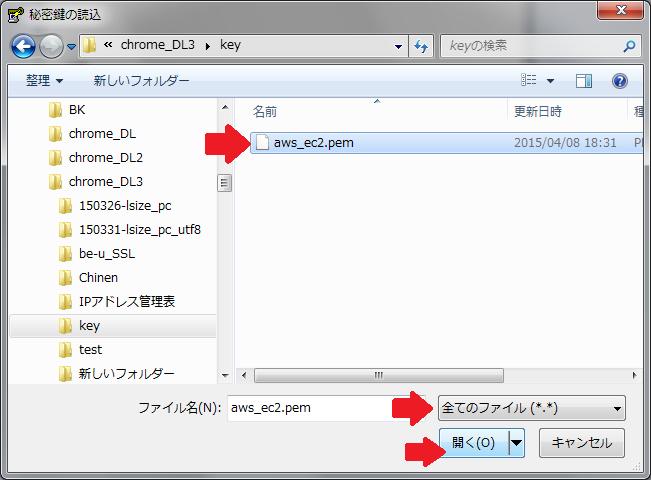 select_pem.png