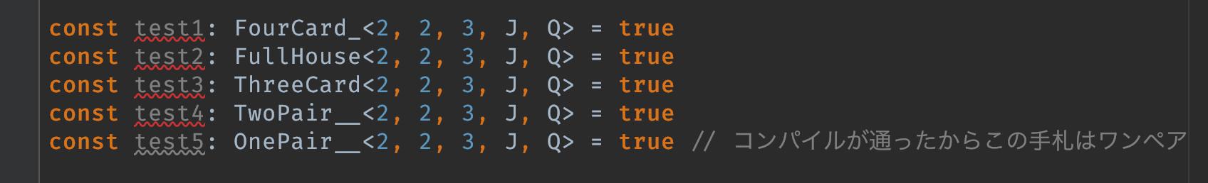 typescript-playground___Volumes_dev_typescript-playground__-_____logical_ts__typescript-playground_.png