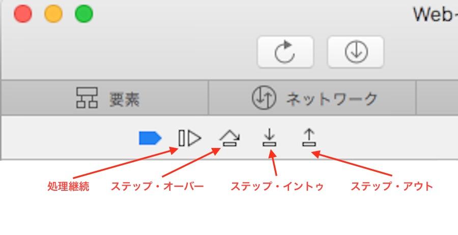 debugger_menu.jpg