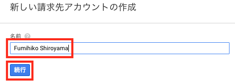 enabole_google_api_06.png