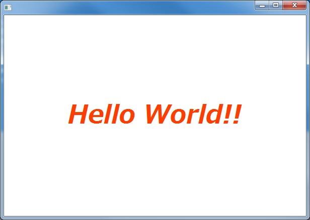 Hello World実行結果