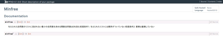 スクリーンショット 2017-12-11 16.46.32.png