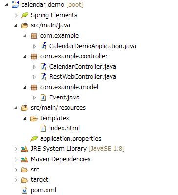 Spring Boot+FullCalendar+JSONで実験してみた - Qiita