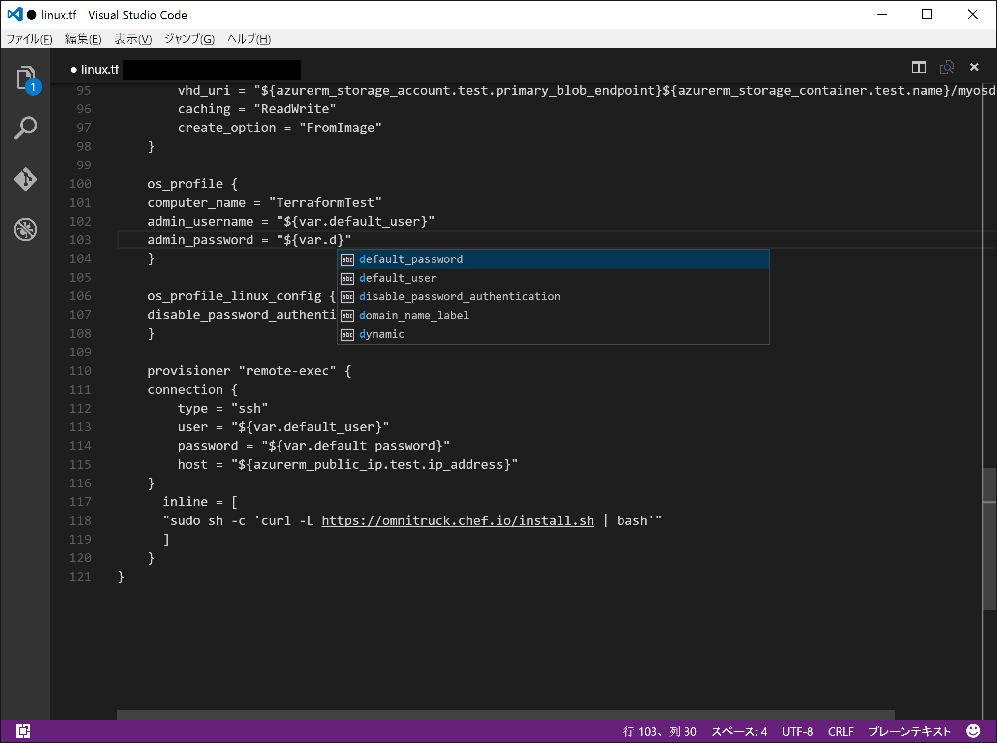 Provisioning Ubuntu VM using Terraform with ARM provider (English