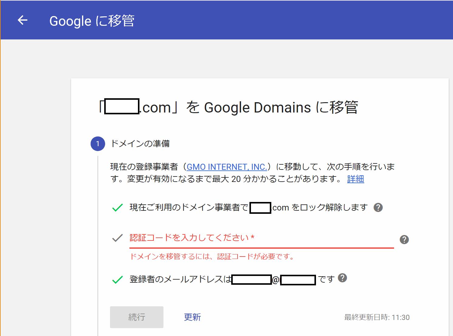 domains03.PNG