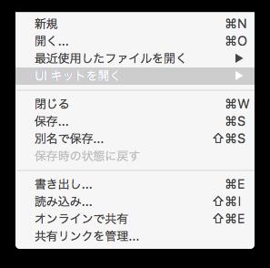 スクリーンショット 2017-01-01 5.01.35.png