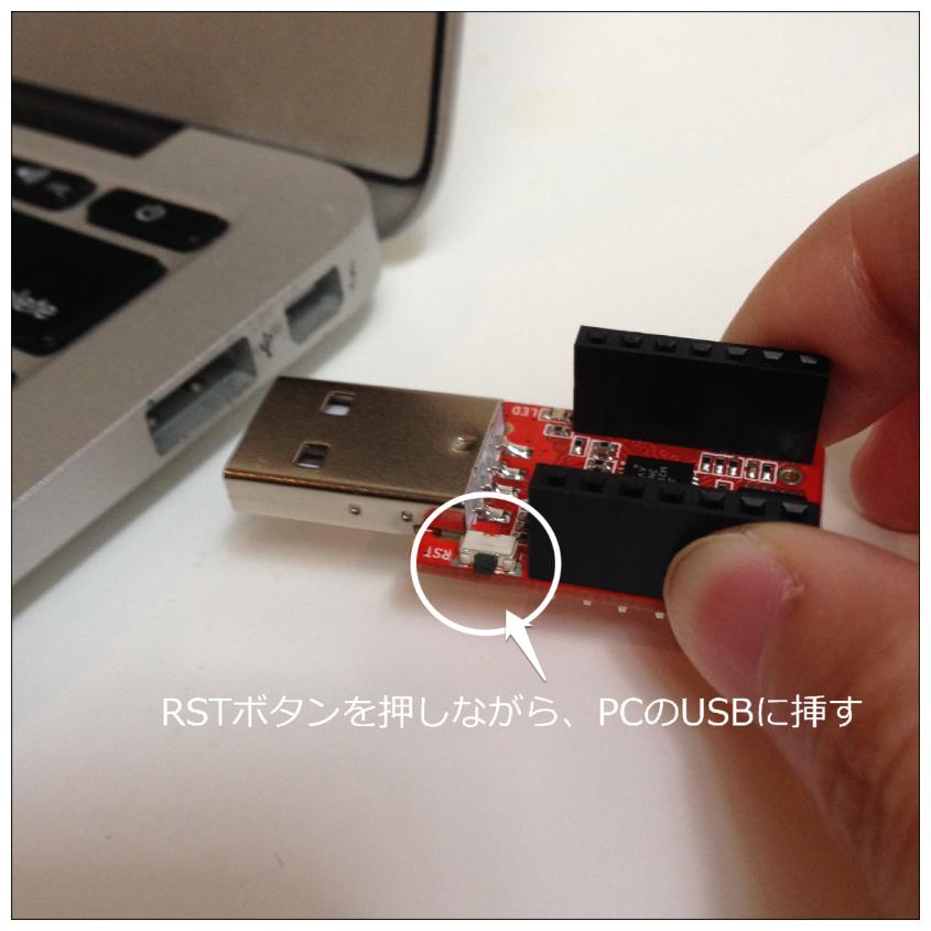 20160117_redbear-wifi-micro_004.png