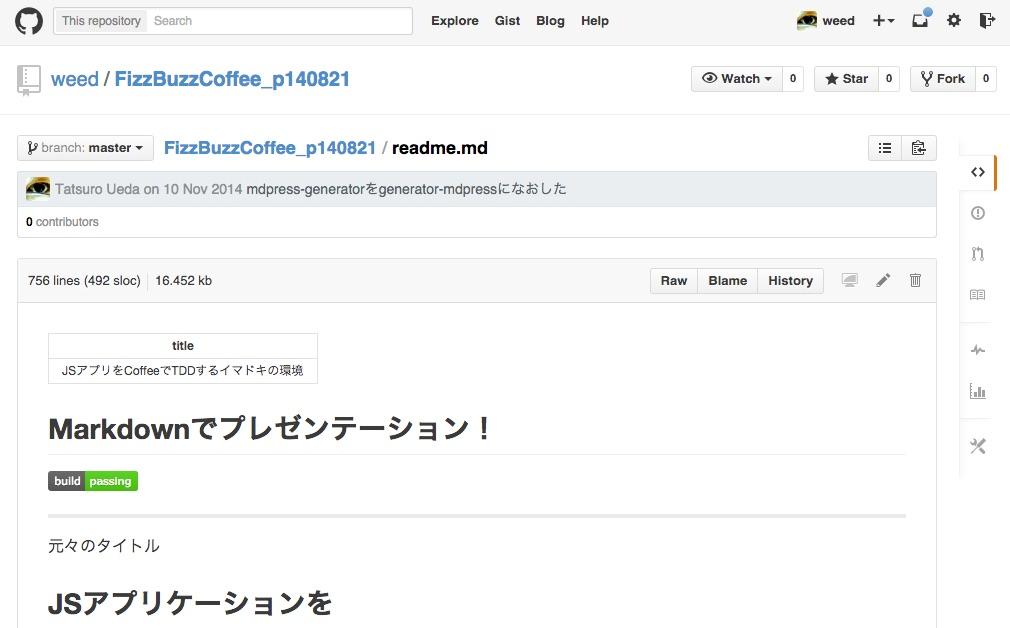 mdpress-sample07.jpg