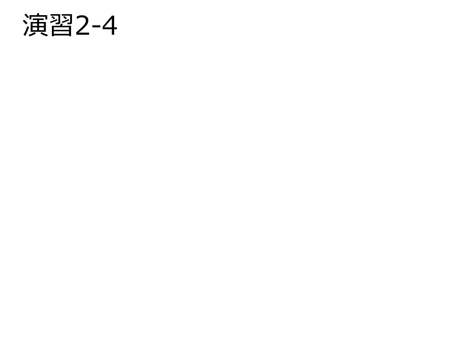 スライド34.JPG