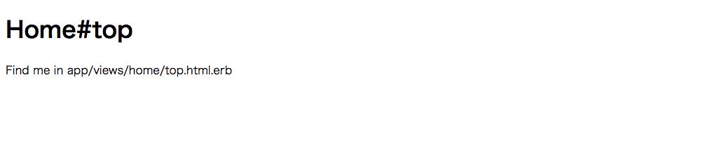 スクリーンショット 2017-12-29 19.40.49.png