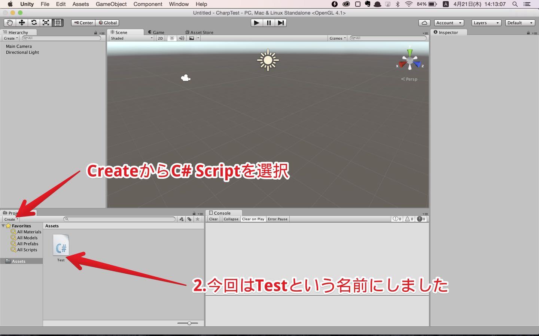 Untitled - CharpTest - PC, Mac & Linux Standalone <OpenGL 4.1> 2016-04-21 14-13-07.jpg