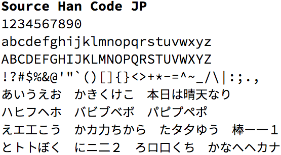 source_han_code_jp.png