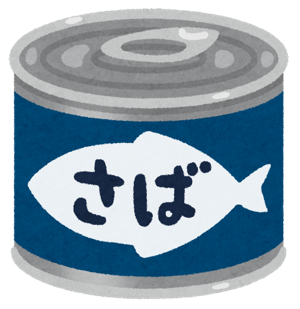 mackerel.png