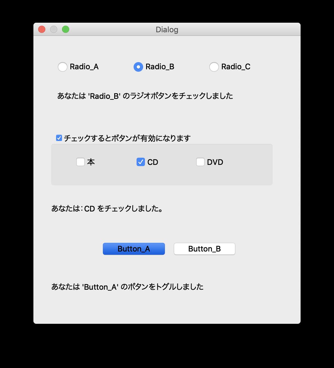 PyQt5とpython3によるGUIプログラミング:実践編[0] - Qiita