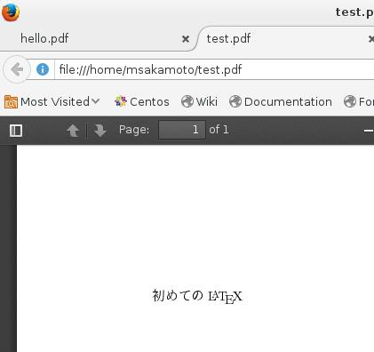 参考メモ/CentOS7に TeX Live 2016 をインストールして簡単な