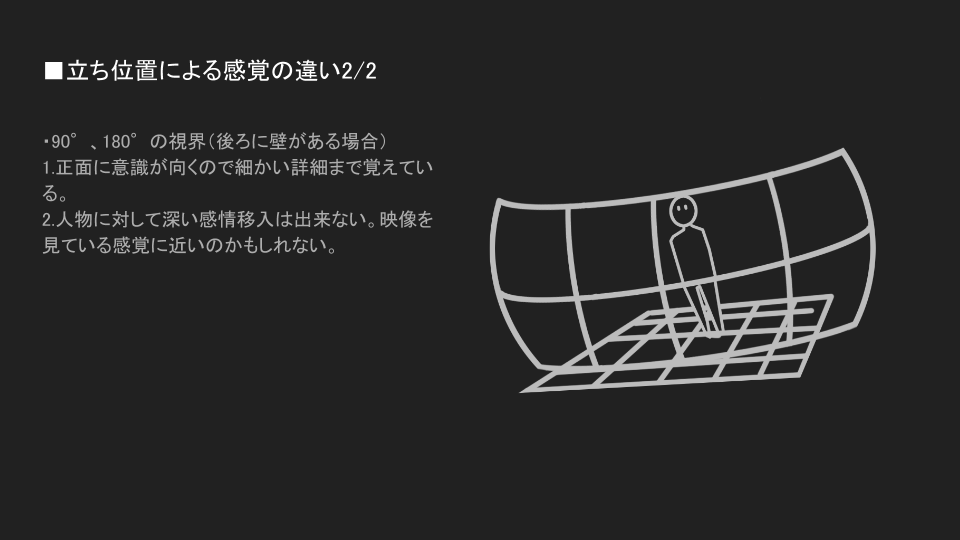 VR Tips (15).png