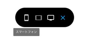 スクリーンショット 2018-01-31 23.41.01.png