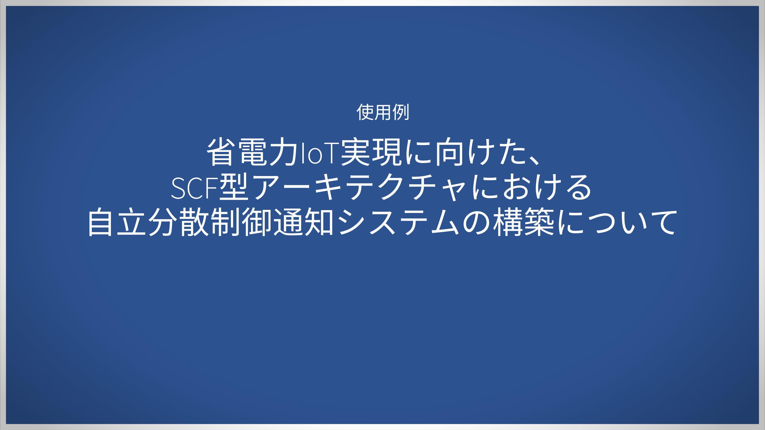 SORACOMUGTokyo10 (1)-19.jpg