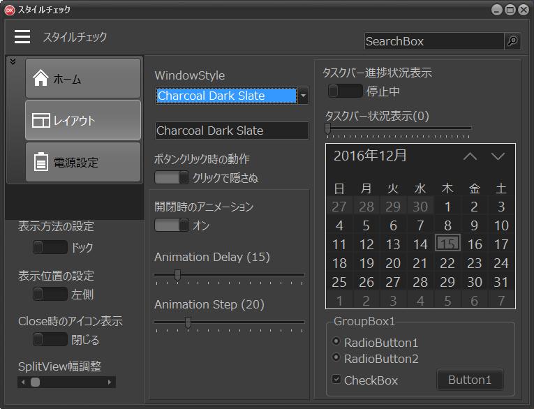 Charcoal Dark Slate.png