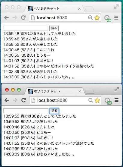 スクリーンショット 2014-05-18 14.03.12.png